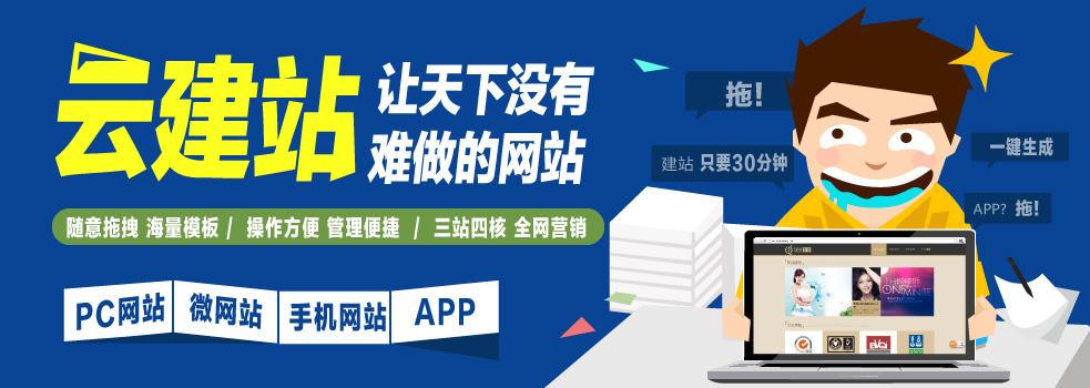 http://www.tangcms.com/images/banner3.jpg